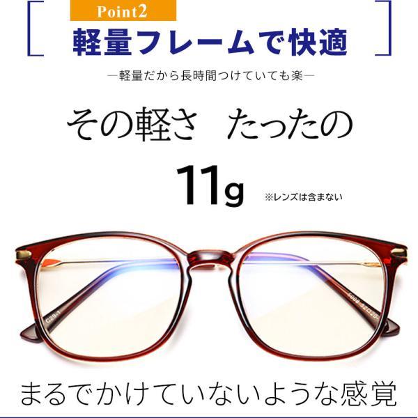 JIS検査済 ブルーライトカットメガネ PCメガネ pcめがね ブルーライトカット パソコン 度なし メンズ レディース UVカット 軽量 眼鏡 伊達メガネ ケース付き|lorelife|14