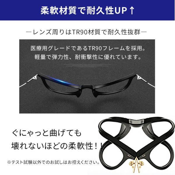 JIS検査済 ブルーライトカットメガネ PCメガネ pcめがね ブルーライトカット パソコン 度なし メンズ レディース UVカット 軽量 眼鏡 伊達メガネ ケース付き|lorelife|15