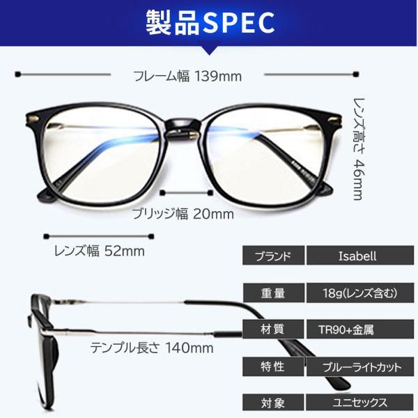 JIS検査済 ブルーライトカットメガネ PCメガネ pcめがね ブルーライトカット パソコン 度なし メンズ レディース UVカット 軽量 眼鏡 伊達メガネ ケース付き|lorelife|18