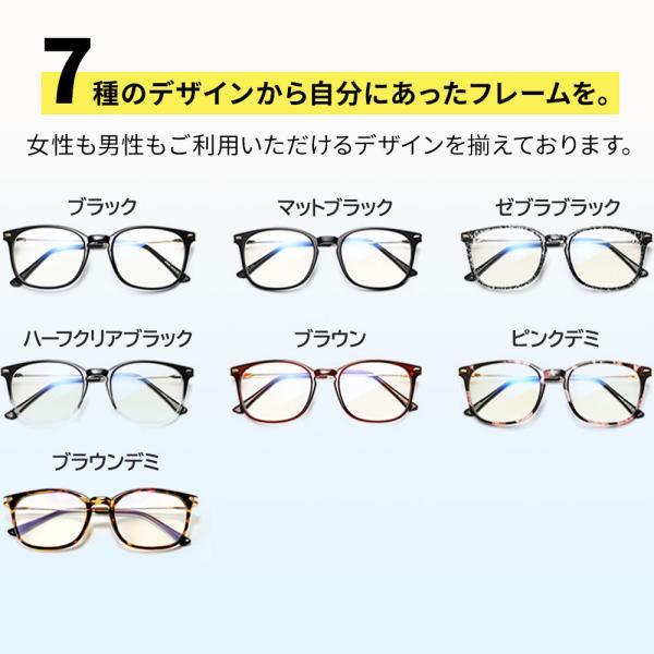 JIS検査済 ブルーライトカットメガネ PCメガネ pcめがね ブルーライトカット パソコン 度なし メンズ レディース UVカット 軽量 眼鏡 伊達メガネ ケース付き|lorelife|19