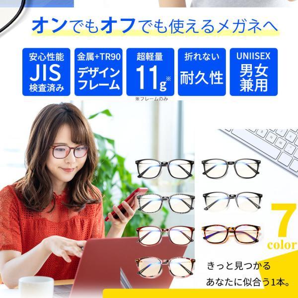 JIS検査済 ブルーライトカットメガネ PCメガネ pcめがね ブルーライトカット パソコン 度なし メンズ レディース UVカット 軽量 眼鏡 伊達メガネ ケース付き|lorelife|05