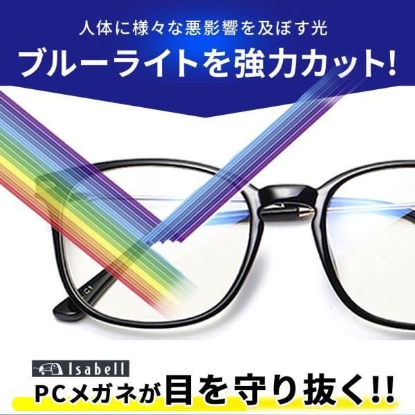 JIS検査済 ブルーライトカットメガネ PCメガネ pcめがね ブルーライトカット パソコン 度なし メンズ レディース UVカット 軽量 眼鏡 伊達メガネ ケース付き|lorelife|07