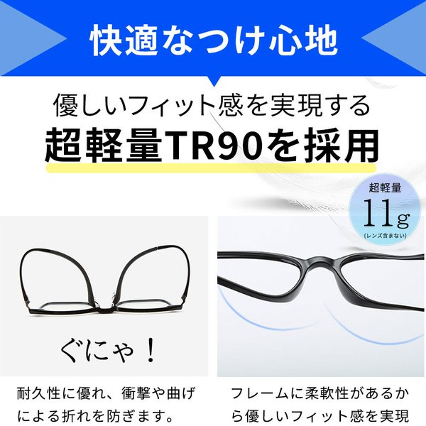 JIS検査済 PCメガネ ブルーライトカットメガネ PC眼鏡 パソコン メガネ おしゃれ ブルーライトカット 度なし メンズ レディース 軽量 伊達メガネ 送料無料|lorelife|12