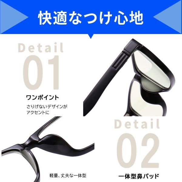 JIS検査済 PCメガネ ブルーライトカットメガネ PC眼鏡 パソコン メガネ おしゃれ ブルーライトカット 度なし メンズ レディース 軽量 伊達メガネ 送料無料|lorelife|14