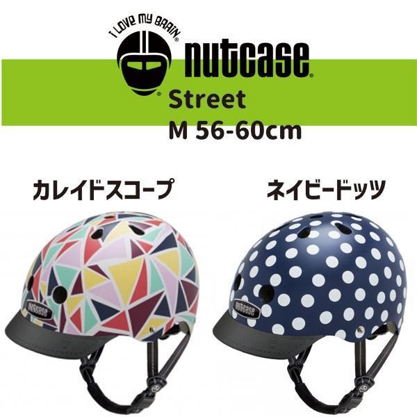 NUTCASE STREET ナットケース  ストリート Mサイズ 自転車用ヘルメット|lostandfoundbicycles|02