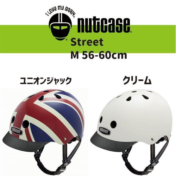 NUTCASE STREET ナットケース  ストリート Mサイズ 自転車用ヘルメット|lostandfoundbicycles|11