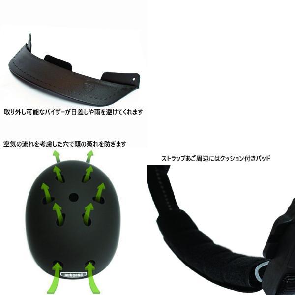 NUTCASE STREET ナットケース  ストリート Mサイズ 自転車用ヘルメット|lostandfoundbicycles|13