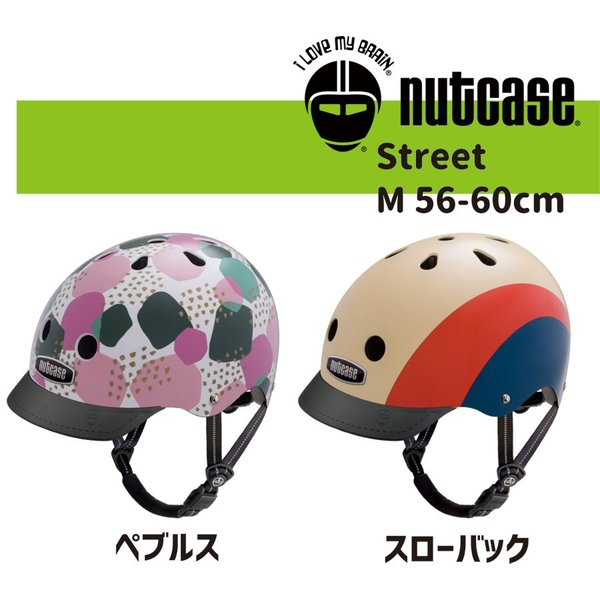 NUTCASE STREET ナットケース  ストリート Mサイズ 自転車用ヘルメット|lostandfoundbicycles|17