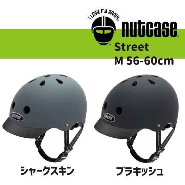 NUTCASE STREET ナットケース  ストリート Mサイズ 自転車用ヘルメット|lostandfoundbicycles|18
