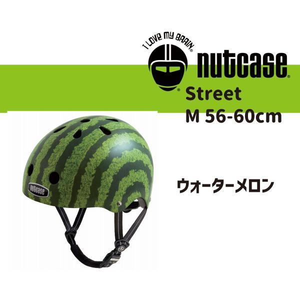 NUTCASE STREET ナットケース  ストリート Mサイズ 自転車用ヘルメット|lostandfoundbicycles|19