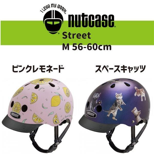 NUTCASE STREET ナットケース  ストリート Mサイズ 自転車用ヘルメット|lostandfoundbicycles|03