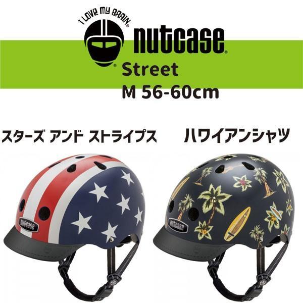 NUTCASE STREET ナットケース  ストリート Mサイズ 自転車用ヘルメット|lostandfoundbicycles|04