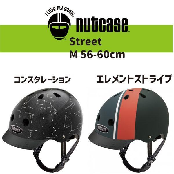 NUTCASE STREET ナットケース  ストリート Mサイズ 自転車用ヘルメット|lostandfoundbicycles|05