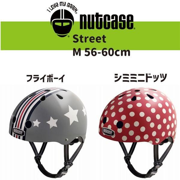 NUTCASE STREET ナットケース  ストリート Mサイズ 自転車用ヘルメット|lostandfoundbicycles|06