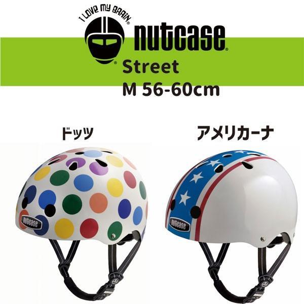 NUTCASE STREET ナットケース  ストリート Mサイズ 自転車用ヘルメット|lostandfoundbicycles|07