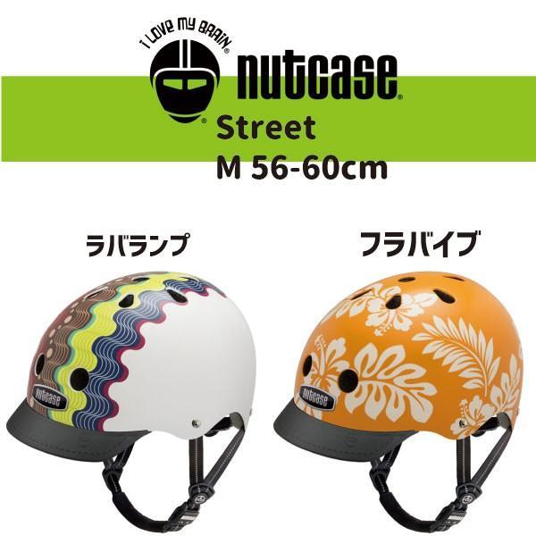 NUTCASE STREET ナットケース  ストリート Mサイズ 自転車用ヘルメット|lostandfoundbicycles|08