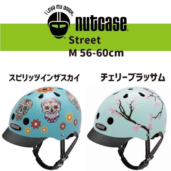 NUTCASE STREET ナットケース  ストリート Mサイズ 自転車用ヘルメット|lostandfoundbicycles|09
