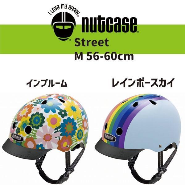 NUTCASE STREET ナットケース  ストリート Mサイズ 自転車用ヘルメット|lostandfoundbicycles|10