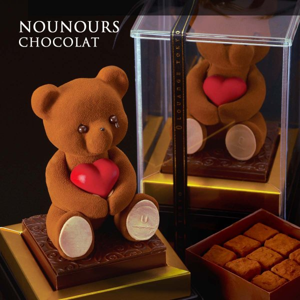 ホワイトデー white day 2018 チョコレート くまチョコ  ヌヌースショコラ 店頭でお渡し  配送不可|louangetokyo