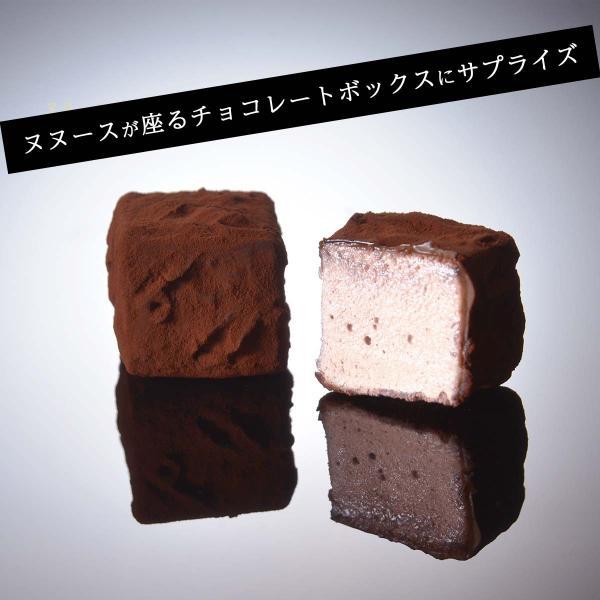 ホワイトデー white day 2018 チョコレート くまチョコ  ヌヌースショコラ 店頭でお渡し  配送不可|louangetokyo|04