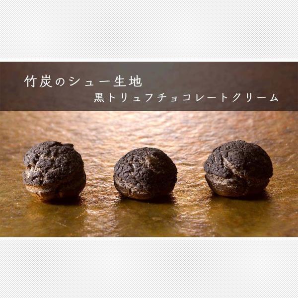 嬉しいギフト スイーツギフト  ルワンジュ東京 トリュフシュー 袋付き|louangetokyo|06