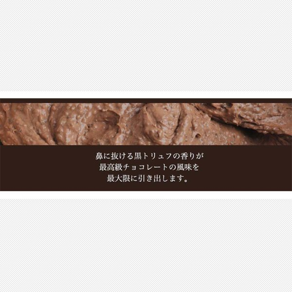 お中元 御中元 スイーツ ギフト お取り寄せ プレゼント ルワンジュ東京 トリュフシュー 袋付き|louangetokyo|08