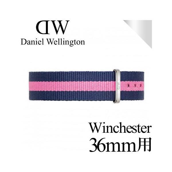 ダニエルウェリントン 腕時計 クラシック 36mm用 替えベルト ウィンチェスター シルバー NATOストラップ ナイロン CLASSIC 0804DW 18mm DM便で送料無料