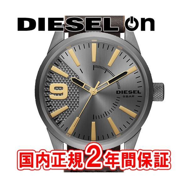 18eb4b29b2 完売 ディーゼル 腕時計 メンズ ラスプ 46mm グレー/ゴールド/ダークブラウン レザー DIESEL RASP DZ1843