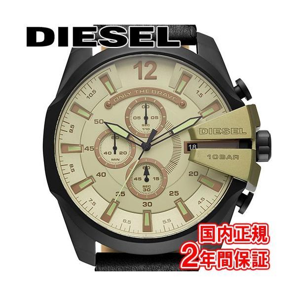 aa6e5e6d14 ディーゼル 腕時計 メンズ メガチーフ 52mm パステルグリーンゴールド/ブラックレザー DIESEL MEGA CHIEF DZ4495の