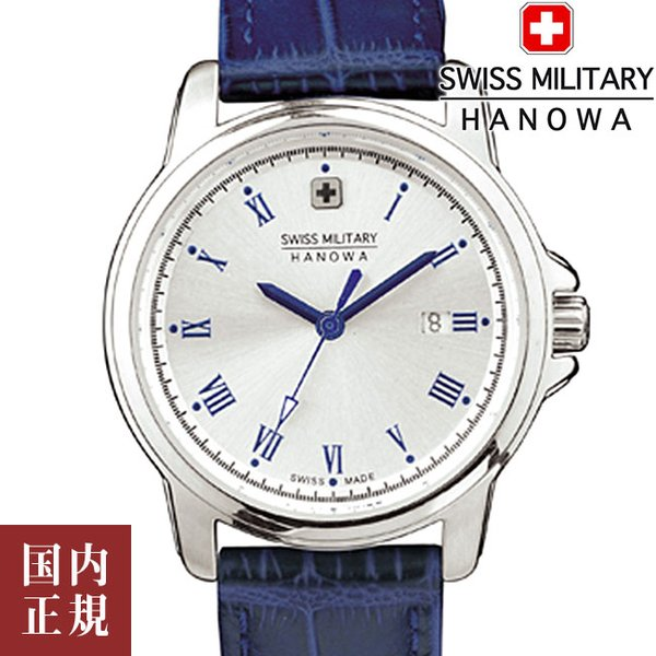 スイスミリタリー 腕時計 ローマン 32mm レディース シルバー/ブルーハンズ/ブルーレザー SWISS MILITARY ML382