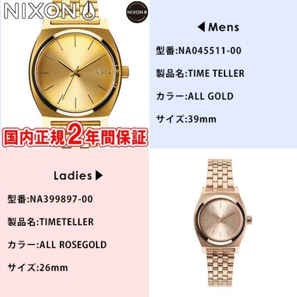 ニクソン ペアウォッチ 腕時計 タイムテラー ステンレスベルト メンズ レディース ペア NIXON NA045511-00 NA399897-00