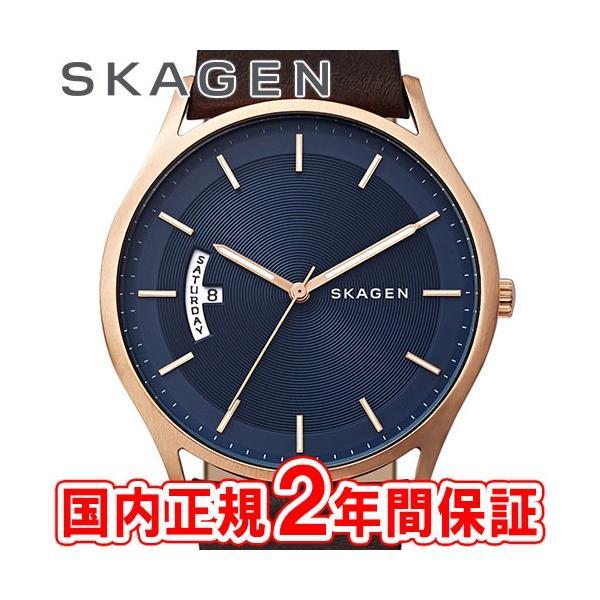 ネイビー×ブラウン SKW6395 Holst 40mm ホルスト スカーゲン メンズ腕時計 メンズ