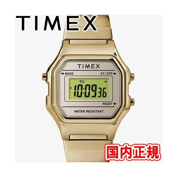 タイメックス 腕時計 レディース クラシックデジタル ミニ 27mm エクスパンションバンド ゴールド TIMEX TW2T48000