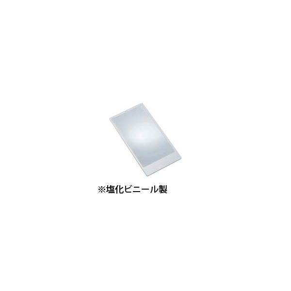 ルーペ シートレンズ 019 2倍 78×150mm 手帳サイズ シート状ルーペ カードルーペ 拡大鏡 虫眼鏡 PVC製 池田レンズ|loupe
