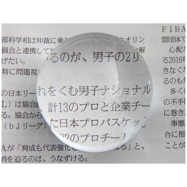 ルーペ アウトレット 虫眼鏡 デスクルーペ 1885-B 4倍 50mm|loupe|03