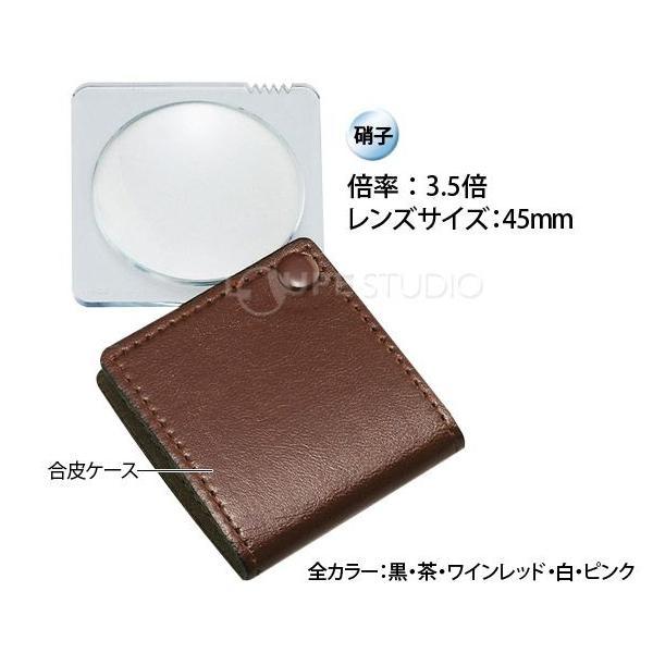 ルーペ 虫眼鏡 携帯用拡大鏡 ポケットルーペ 3150 3.5倍 45mm|loupe|03