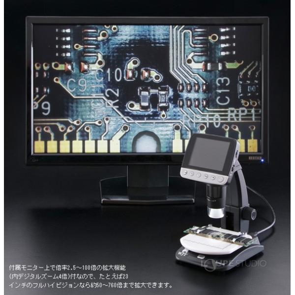 光学顕微鏡 デジタル顕微鏡 LCDデジタルマイクロスコープ DIM-03 アルファーミラージュ TV出力対応 4〜40倍 マイクロスコープ USB 顕|loupe|03