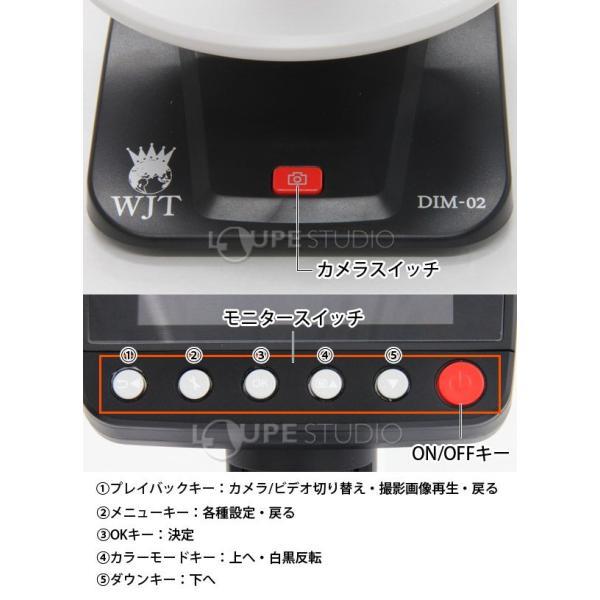 光学顕微鏡 デジタル顕微鏡 LCDデジタルマイクロスコープ DIM-03 アルファーミラージュ TV出力対応 4〜40倍 マイクロスコープ USB 顕|loupe|04
