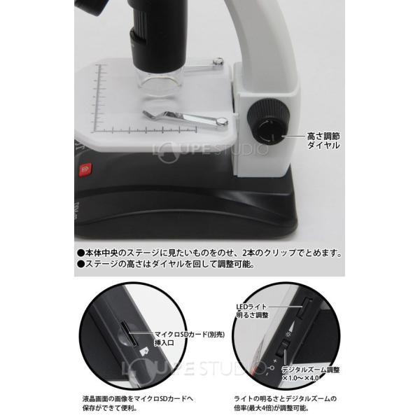 光学顕微鏡 デジタル顕微鏡 LCDデジタルマイクロスコープ DIM-03 アルファーミラージュ TV出力対応 4〜40倍 マイクロスコープ USB 顕|loupe|05
