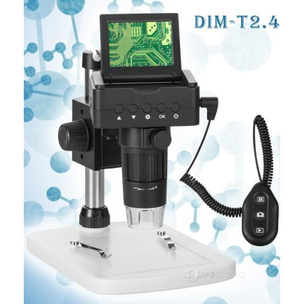 LCDデジタルマイクロスコープ DIM-T2.4 アルファーミラージュ 2.5〜80倍 デジタルマイクロスコープ 顕微鏡 小学生 子供 デジタル カメ
