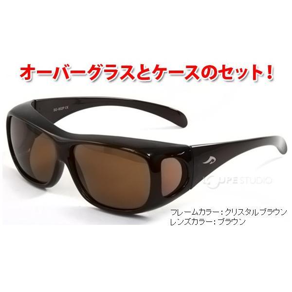 メンズ オーバーサングラス 偏光 オーバーグラス SG-602P ケース AX-26 セット AXE アックス|loupe|02