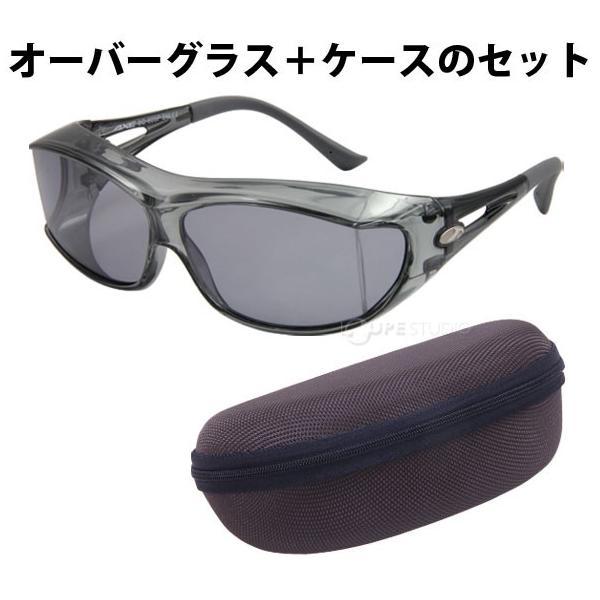 メンズ オーバーサングラス 偏光サングラス 偏光 オーバーグラス ポラライズド オーバーサングラス SG-605P ケース AX-26 セット ア|loupe|02