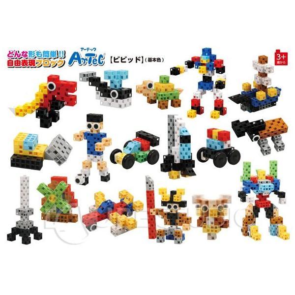 ブロック おもちゃ アーテックブ...