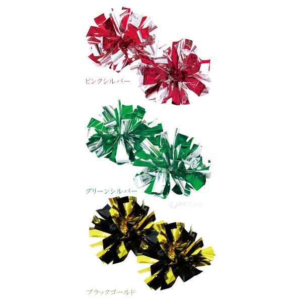 ポンポン チア 2個組 ハンドフリーチアポンポン テープ ゴールド メッキテープ 運動会キッズ チアリーディング チアガール チアリーダー チアダンス|loupe|07