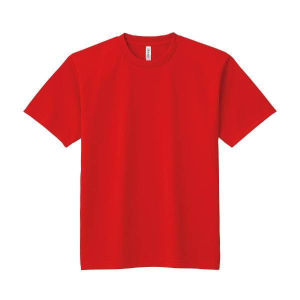 DXドライTシャツ レッド Tシャツ メンズ 速乾 半袖 レディース キッズ 子供 無地 loupe