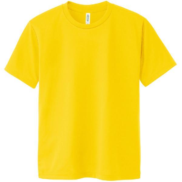 DXドライTシャツ デイジー Tシャツ メンズ 速乾 半袖 レディース キッズ 子供 無地 loupe