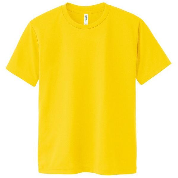 DXドライTシャツ デイジー Tシャツ メンズ 速乾 半袖 レディース キッズ 子供 無地 loupe 02