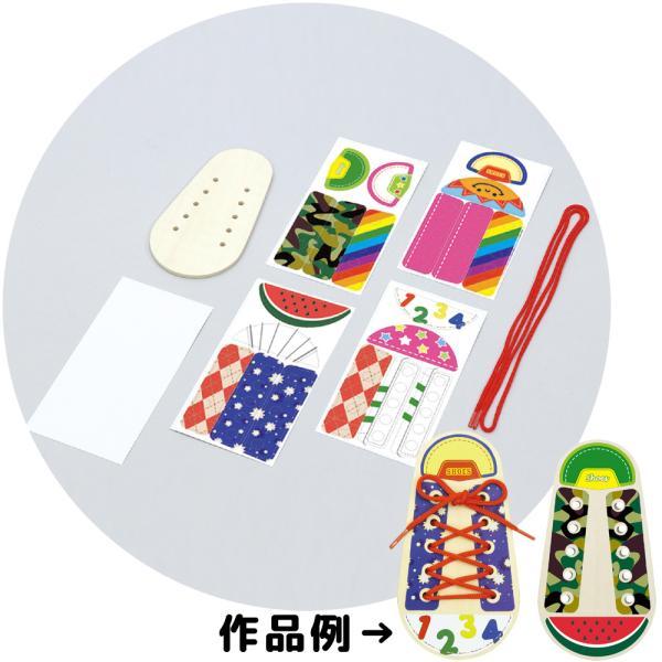 くつひもむすび 知育玩具 3歳 2歳 5歳 おもちゃ 幼児 女の子 男の子 子供 ひも通し 靴 紐通し 練習 手作り 工作|loupe