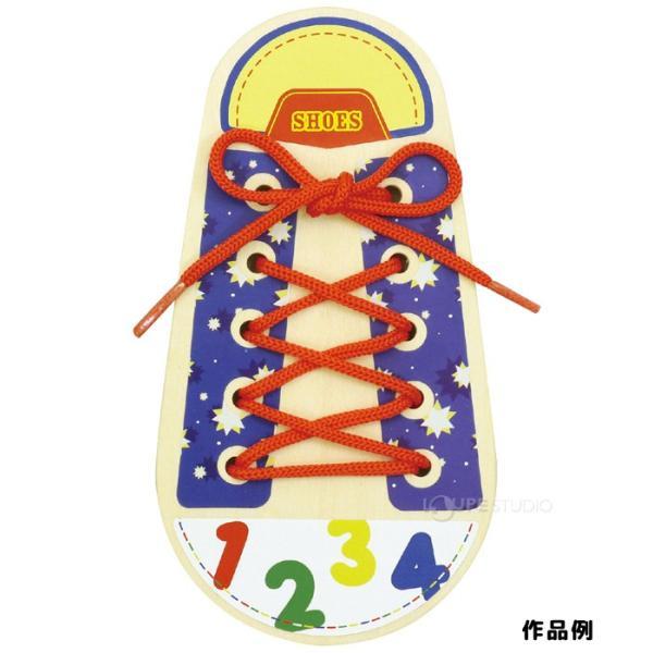 くつひもむすび 知育玩具 3歳 2歳 5歳 おもちゃ 幼児 女の子 男の子 子供 ひも通し 靴 紐通し 練習 手作り 工作|loupe|02