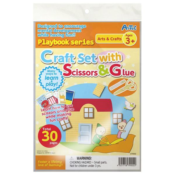 国際 プレイブック のりとはさみ 知育玩具 子供 おもちゃ 玩具 ゲーム 室内 遊び 3歳 4歳 5歳 英語 教育